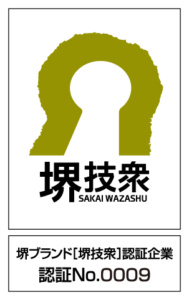堺技衆ロゴマーク